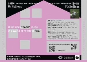 flyer_HF_2013